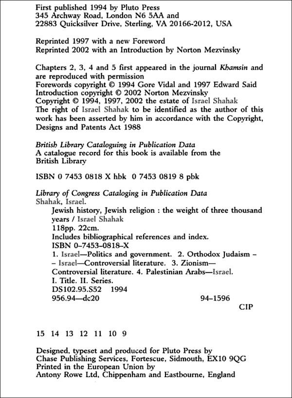 dr israel shahak pdf books